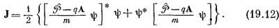 Уравнение непрерывности - Справочник студента