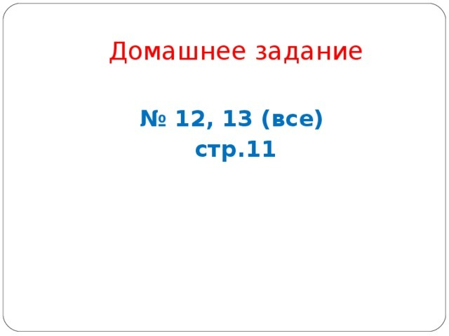 Четность, нечетность, периодичность тригонометрических функций - Справочник студента