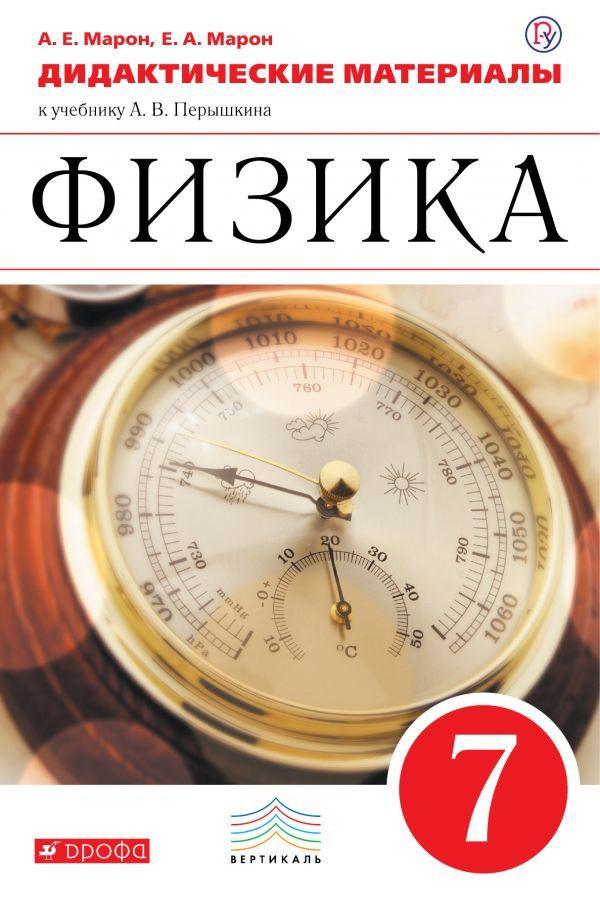 Агрегатные состояния вещества - Справочник студента