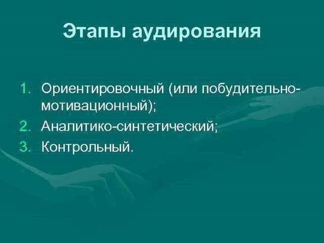 Восприятие - Справочник студента