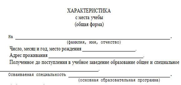 Представление и его основные характеристики - Справочник студента