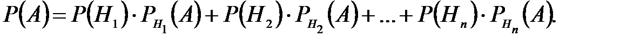 Локальная и интегральная теоремы Лапласа - Справочник студента