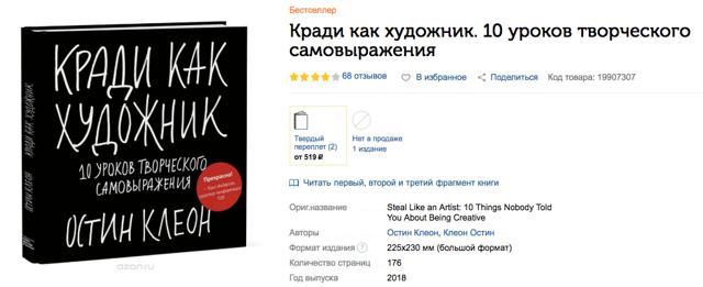 Творческое мышление - Справочник студента
