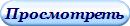 Кибернетические принципы менеджмента - Справочник студента