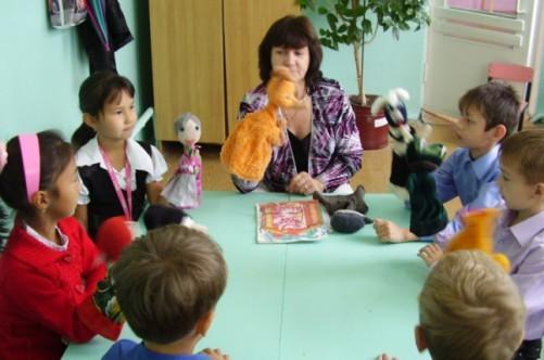 Формы работы школы с семьёй - Справочник студента