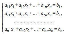 Решение систем дифференциальных уравнений матричным способом - Справочник студента