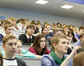 Современная система отечественного образования - Справочник студента