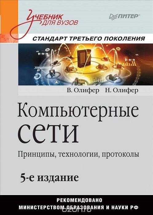 Система блоков - Справочник студента