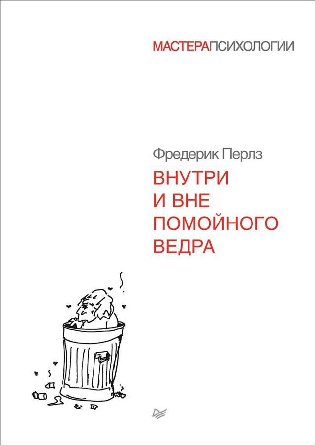 Гештальт психология - Справочник студента