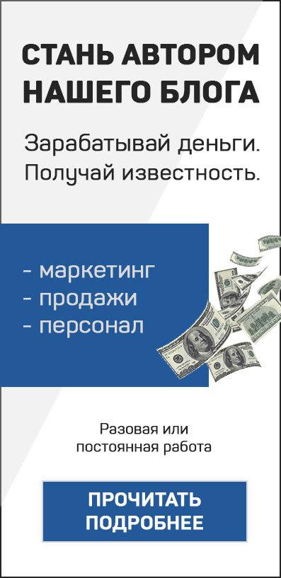 Шаги определения стратегии - Справочник студента