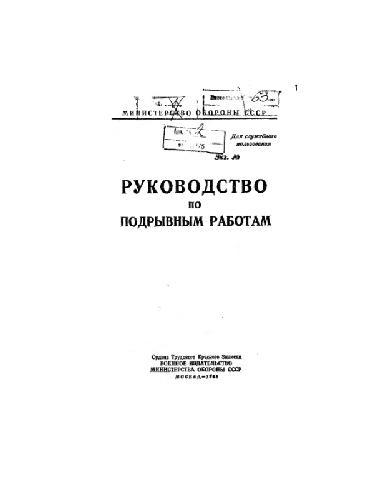 Физиологические основы и психологические теории эмоций - Справочник студента