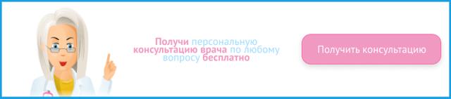 Концепция Д. Б. Эльконина - Справочник студента