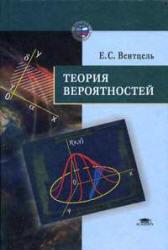 Понятие системы нескольких случайных величин - Справочник студента