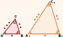 Определение подобных треугольников - Справочник студента