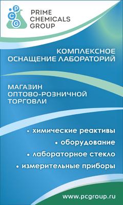 Равновесие трёх фаз - Справочник студента