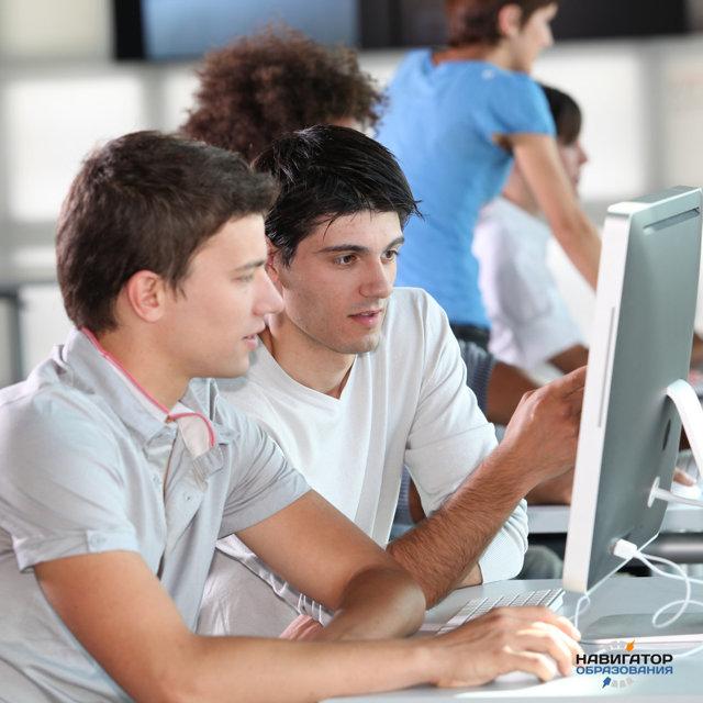 Технология блочно-модульного обучения - Справочник студента