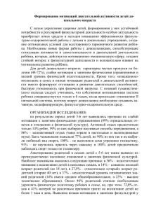 Проблема «нормального» характера - Справочник студента