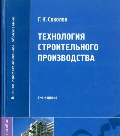 Проектирование работы - Справочник студента