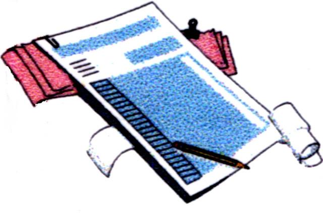 Вхождение человека в организацию - Справочник студента