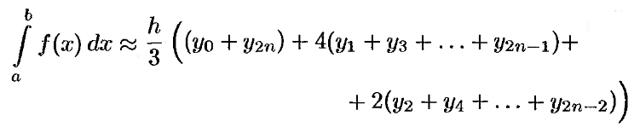 Вычисление работы с помощью интеграла - Справочник студента
