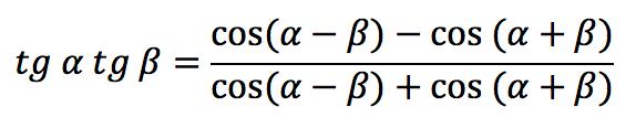Свойства функции тангенса - Справочник студента