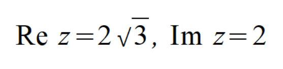 Возведение комплексного числа в натуральную степень - Справочник студента
