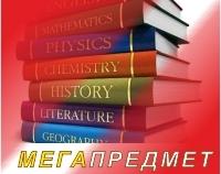 Современная управленческая парадигма - Справочник студента