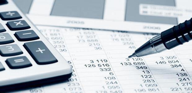 Международные бухгалтерские принципы - Справочник студента